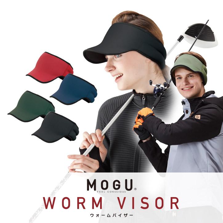 MOGU モグ ウォームバイザー
