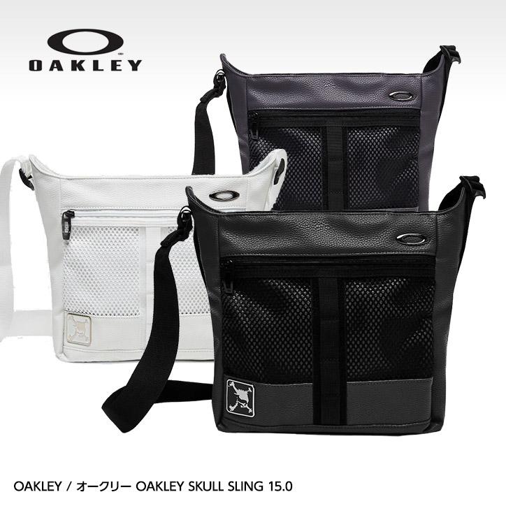 オークリー スカル スリング OAKLEY SKULL SLING 15.0 FOS900650