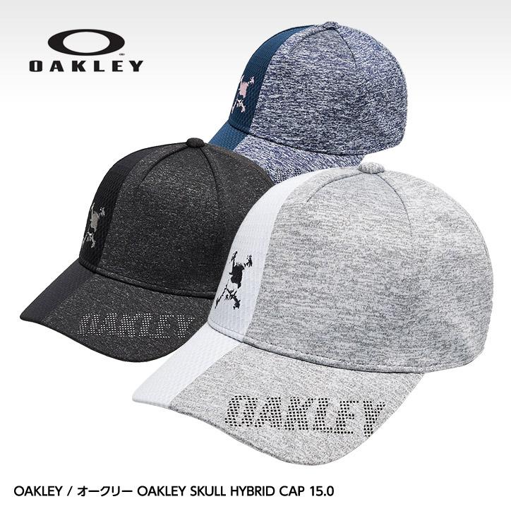 オークリー スカル ハイブリッドキャップ OAKLEY SKULL HYBRID CAP 15.0 FOS900656