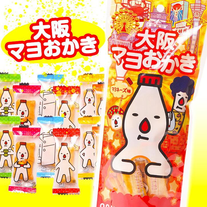 大阪限定 マヨおかき