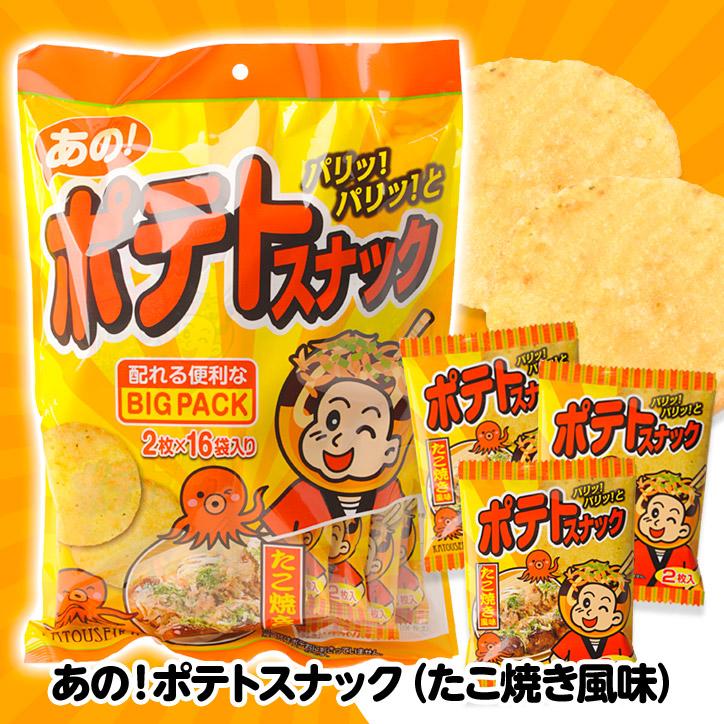 ポテトスナック BIGパック たこ焼き風味 かとう製菓