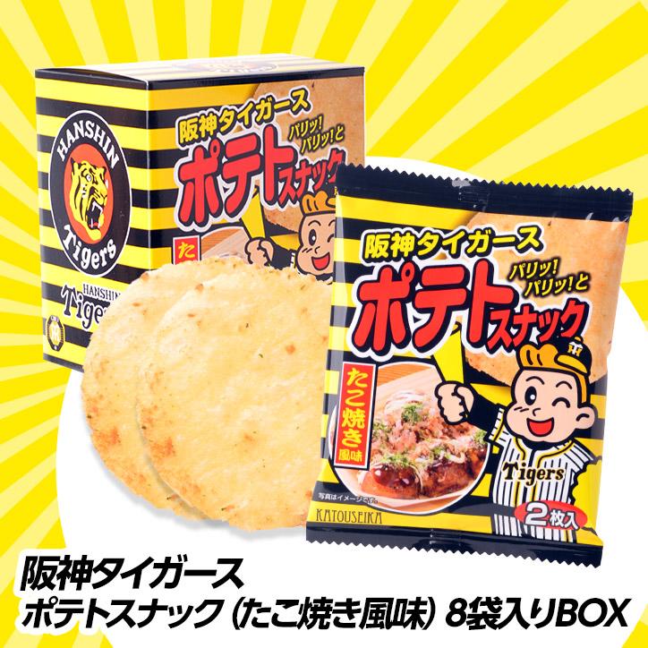 阪神タイガース ポテトスナック たこ焼き風味