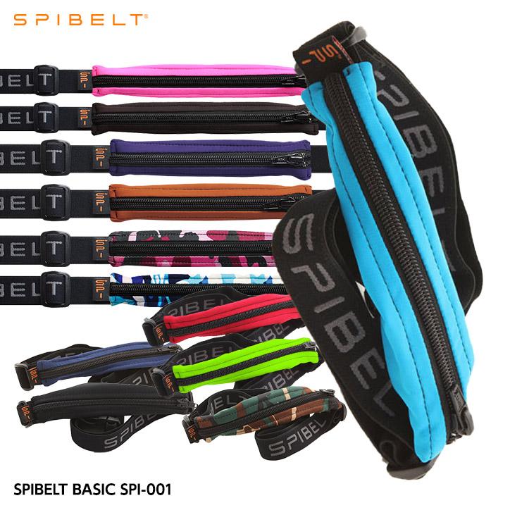 SPIBELT BASIC (スパイベルト ベーシック)  ブラックZip SPI-001