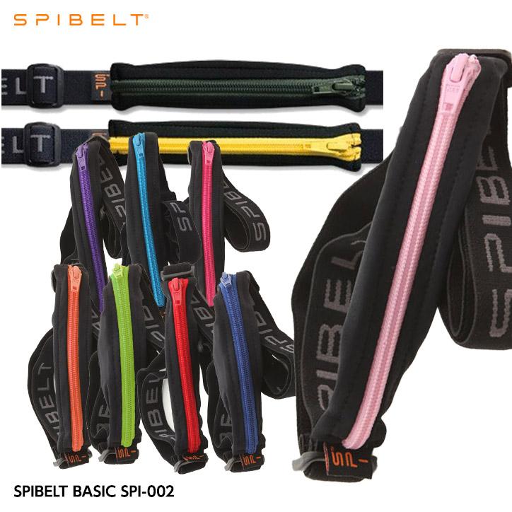 SPIBELT BASIC(スパイベルト ベーシック) カラーZip SPI-002