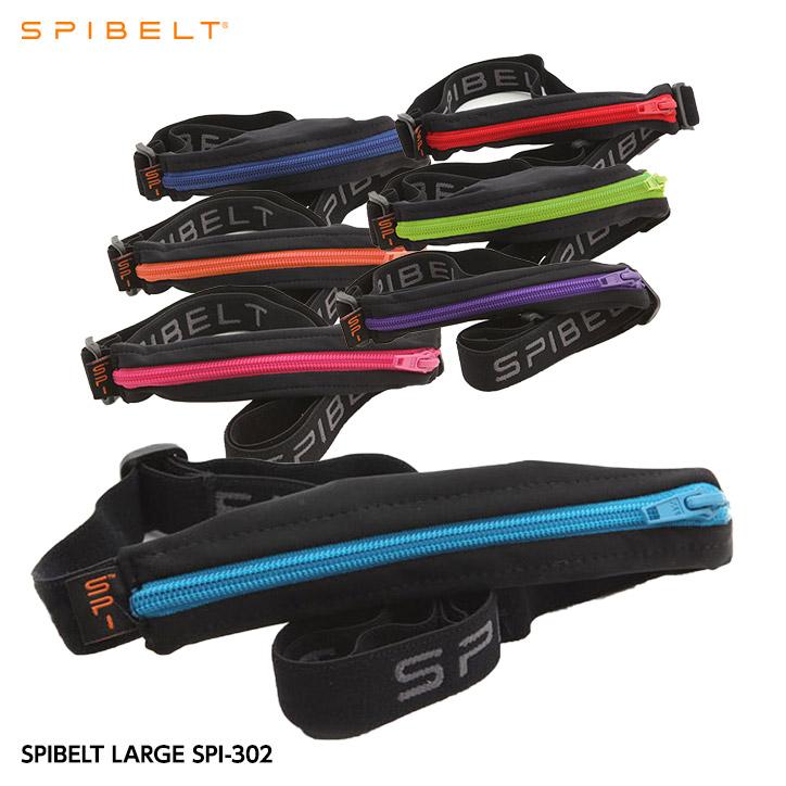 スパイベルト ラージ カラーZip SPIBELT LARGE SPI-302