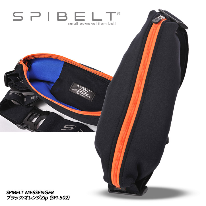 SPIBELT MESSENGER(スパイベルト メッセンジャー)  ブラック/オレンジZip SPI-502-010   国内正規品 アルファネット
