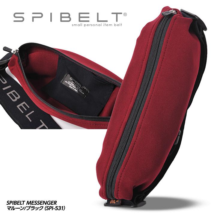 SPIBELT MESSENGER(スパイベルト メッセンジャー)  マルーン/ブラック SPI-531-005   国内正規品 アルファネット