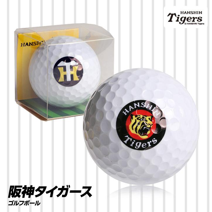 阪神タイガース ゴルフボール
