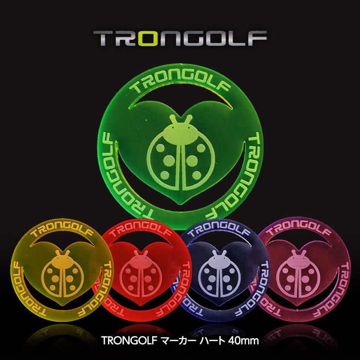 TRON トロン ゴルフ マーカー ハート 40mm