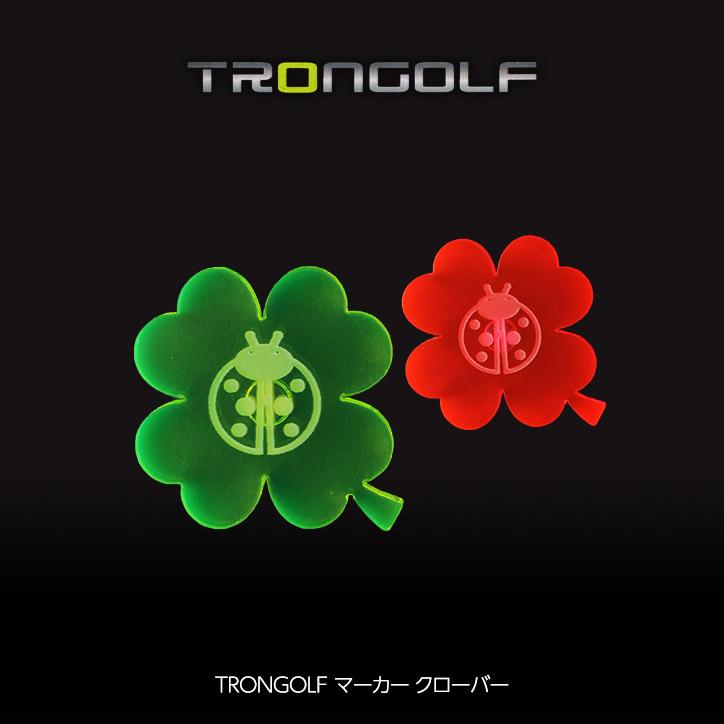 TRON トロン ゴルフ マグネットマーカー クローバー型