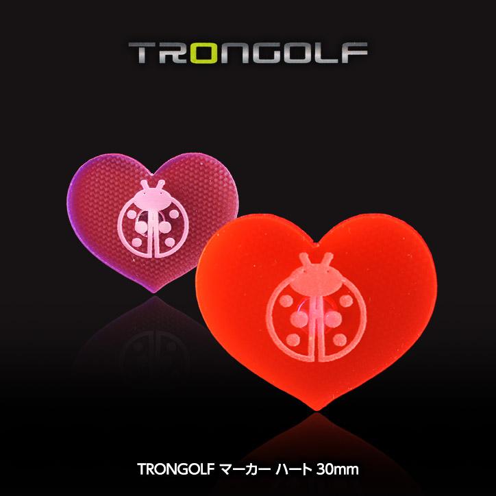 TRON トロン ゴルフ マグネットマーカー  ハート型