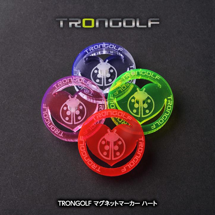 TRON トロン ゴルフ マグネットマーカー 真円型ハート