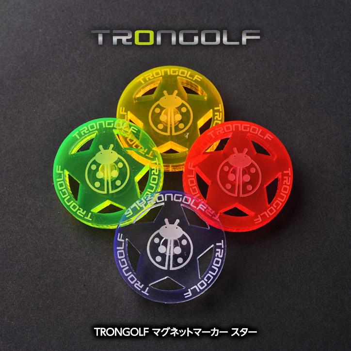 TRON トロン ゴルフ マグネットマーカー 真円型スター