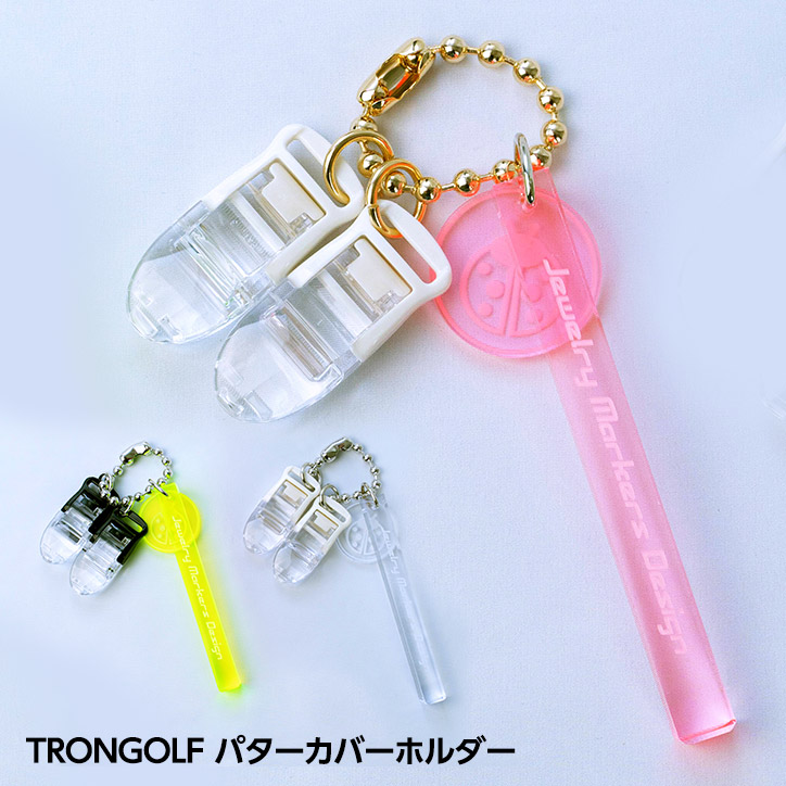 TRON トロン ゴルフ パターカバーホルダー