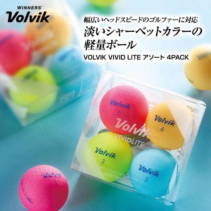 ボルビック VOLVIK VIVID LITE  4色セットゴルフボール