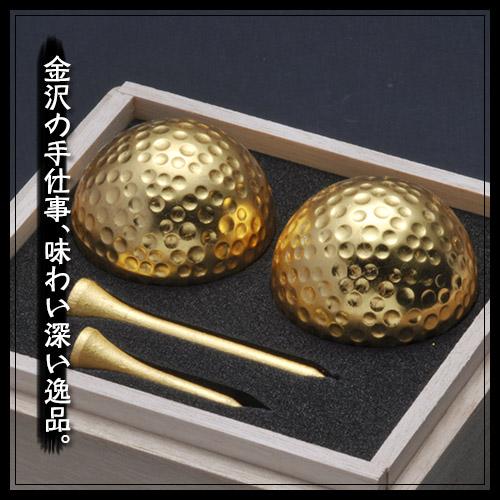 Entame golf rakuten global market special boxed set