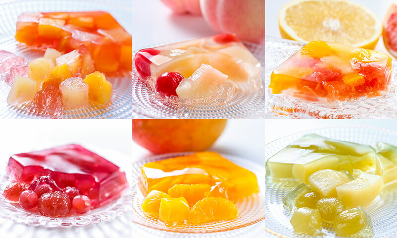 フルーツを味わう6種類の絶品ゼリー