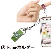 スマートフォン用アクセサリー、スマートフォン落下防止ストラップ