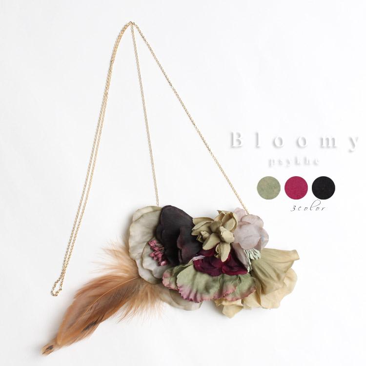 bloomypsykhe,ネックレス