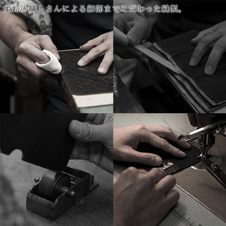 美濃和紙 友禅染 日本製 姫路レザー 小銭入れ付き パスケース フラグメントケース ブックーマーカー付き