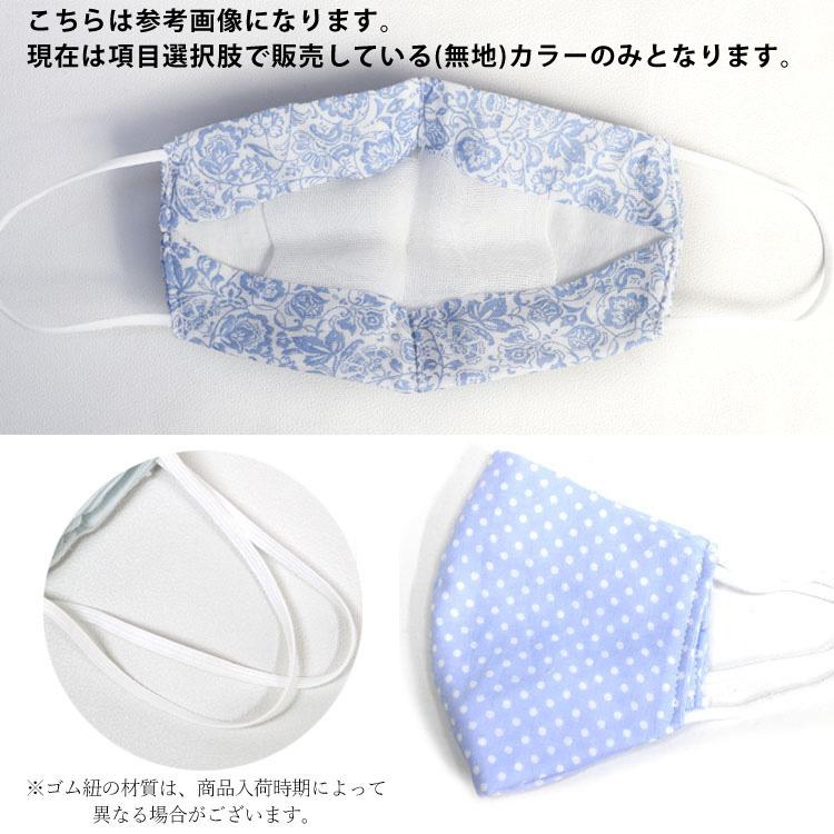 布マスク コットン100パーセント 繰り返し使える ガーゼマスク 予防 対策