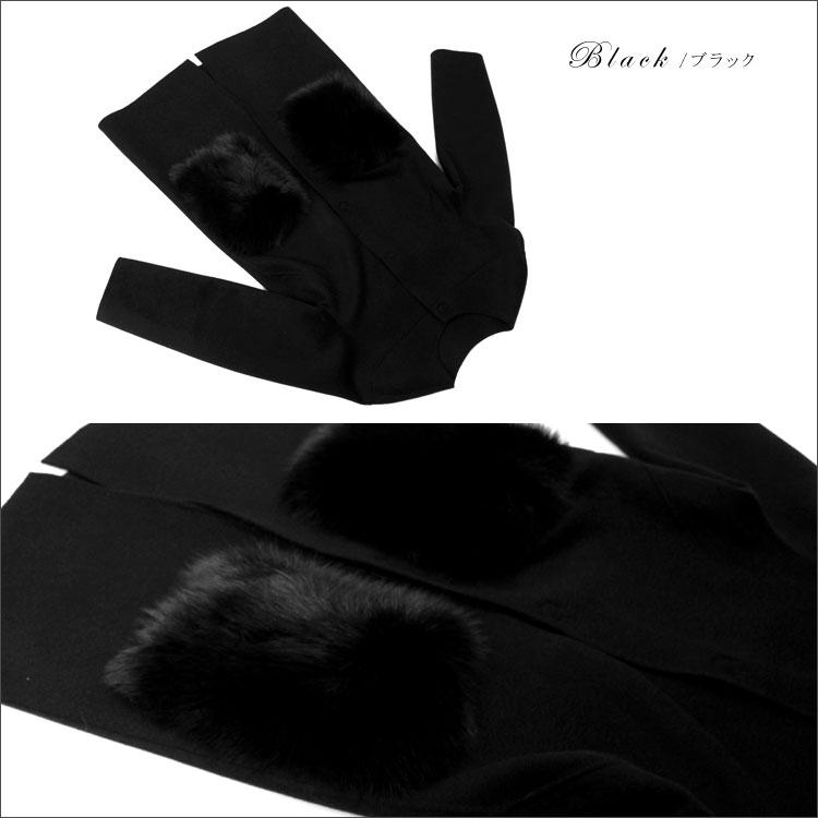 ブラック,フォックスポケットパーツ,手芸,ファーポケット