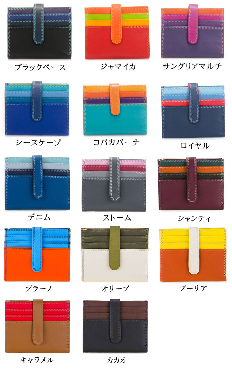 マイウォレット,mywalit,財布,カードケース