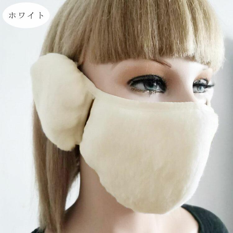 ファッションマスク フェイクファー 耳当て付き 秋冬 防寒 ふわふわ アニマル柄