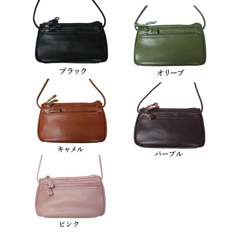 日本製 豊岡工房 牛革 ポシェット ショルダーバッグ 本革 斜め掛け 鞄