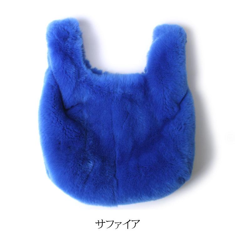 とてもなめらかで手触りの良い、レッキスラビットファーを全面に使用したトートバッグ