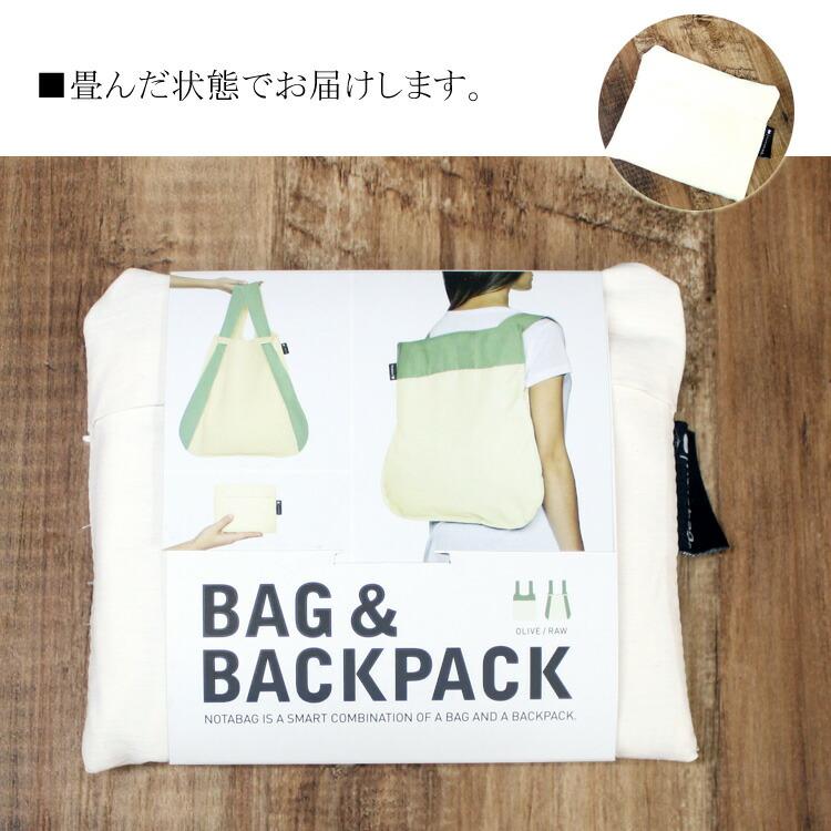 notabag ノットアバッグ RAW BAG & BACKPACK トートバッグ リュックサック