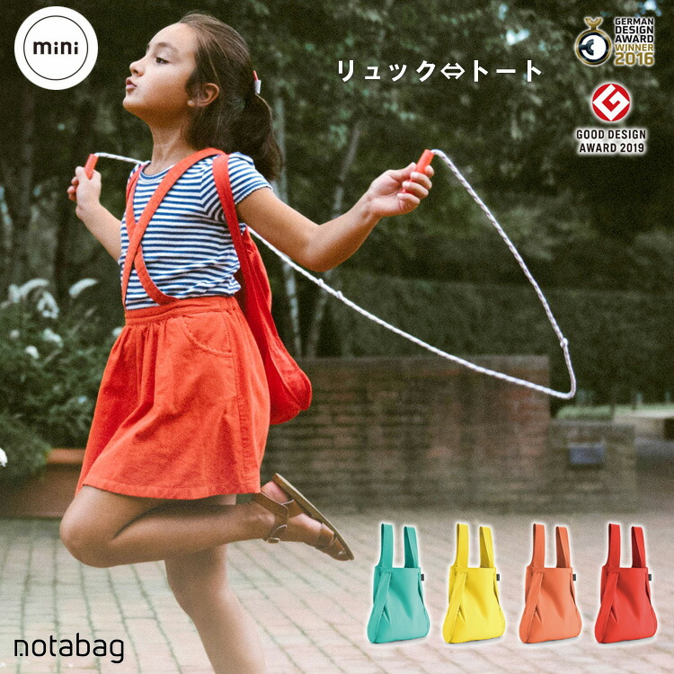 notabag ノットアバッグ Mini BAG & BACKPACK トートバッグ リュックサック NTB006