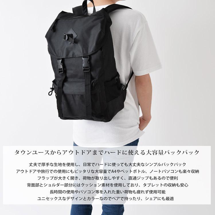 ナイロン フラップ バックパック リュックサック BAG-016 ブラック