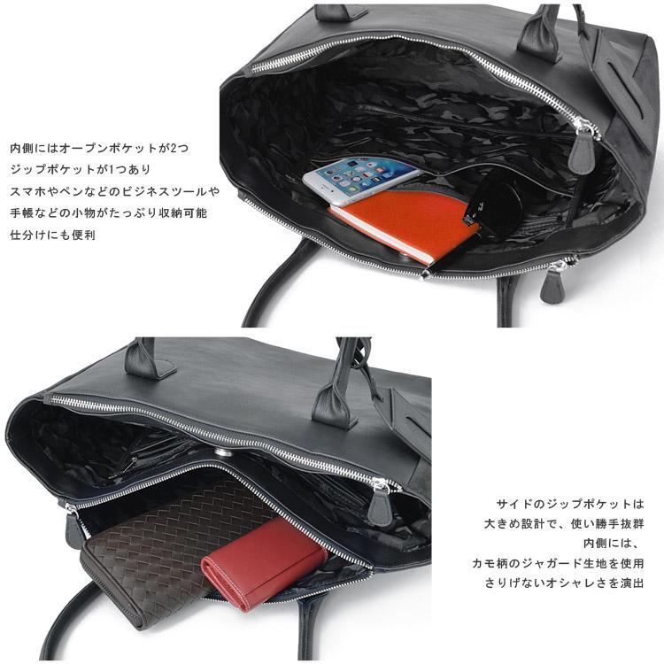 ツインZIP スエードタッチ 切替 トートバッグ 1102-014 パスケース付き