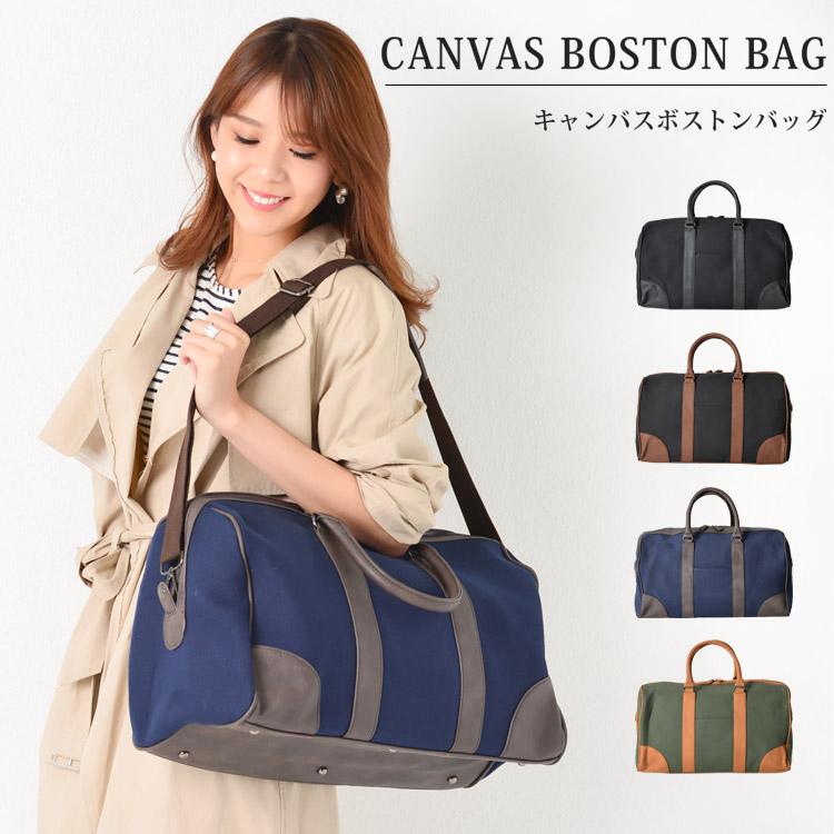 キャンバス ボストンバッグ BAG-025 ショルダーバッグ 2way