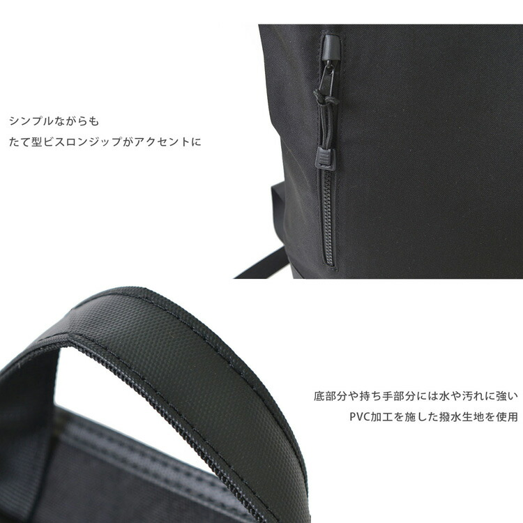 ナップ リュック バックパック シンプル トートバッグ 1103-007