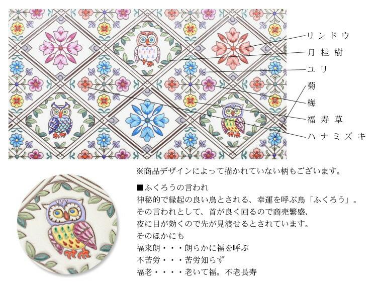 正規取り扱い 日本製 浅草文庫 文庫 友禅 黄金 ピンクゴールド