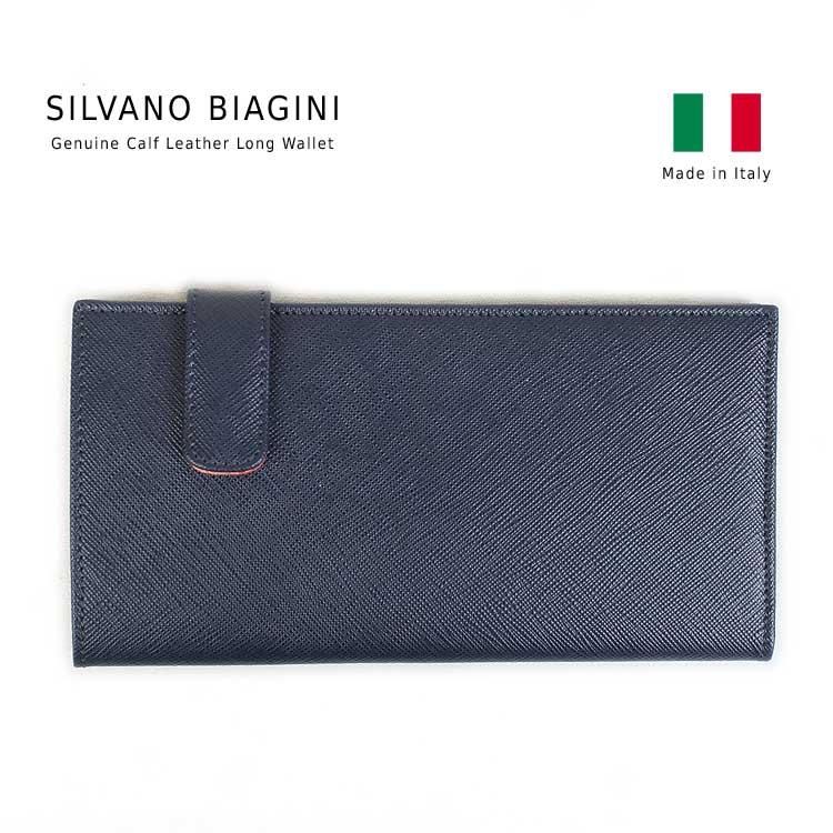 SILVANO BIAGINI,お財布