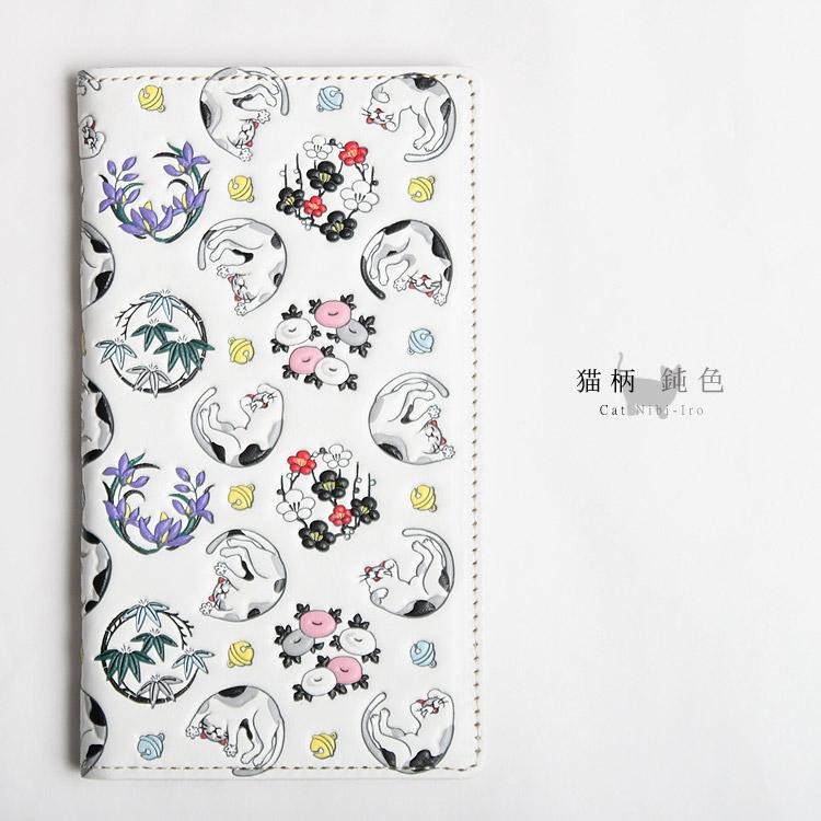 浅草文庫革 友禅染 スマホケース 携帯ケース 江戸小紋 財布 サイフ 猫 ネコ