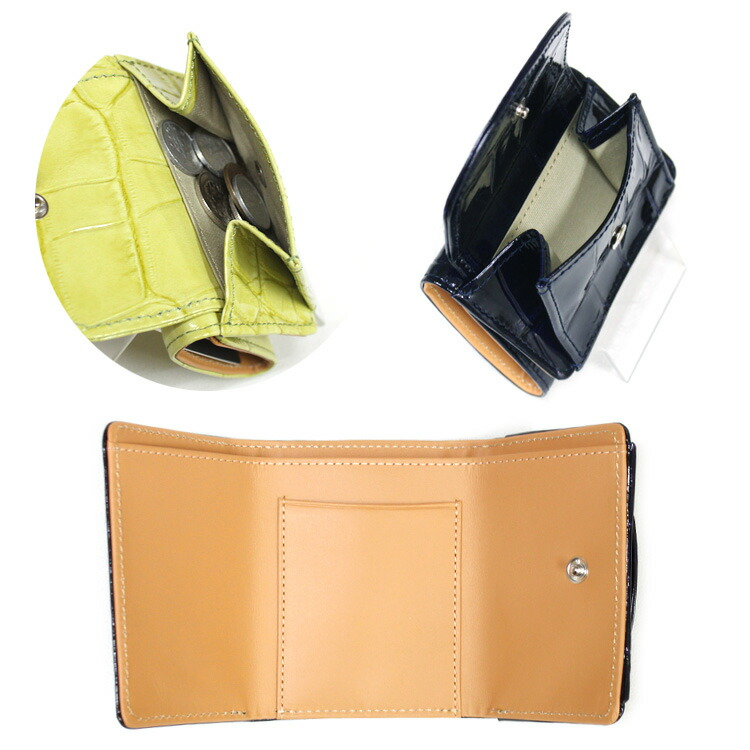 日本製 本革 エナメルレザー クロコダイル型押し 三つ折り ミニ財布