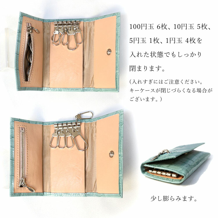 日本製 本革 エナメルレザー クロコダイル型押し キーケース