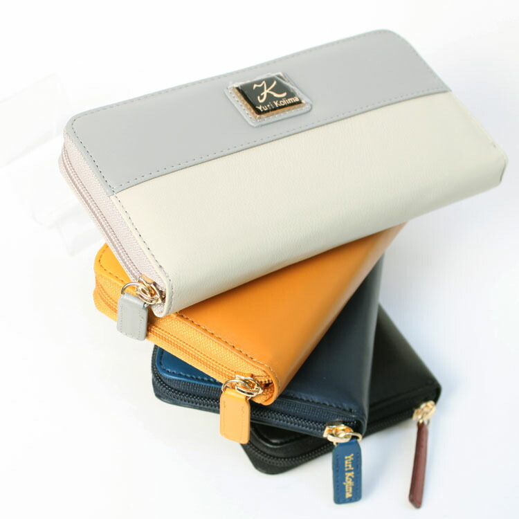 ユリ・コジマ 羊革 コインが分けられるラウンド長財布 サイフ ユリコジマ Yuri Kojima