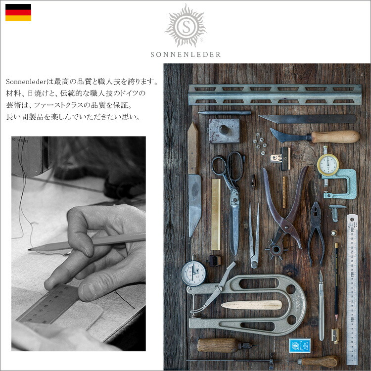 Sonnenleder 2つ折り財布 本革 ドイツ レザー ウォレット Tarn G