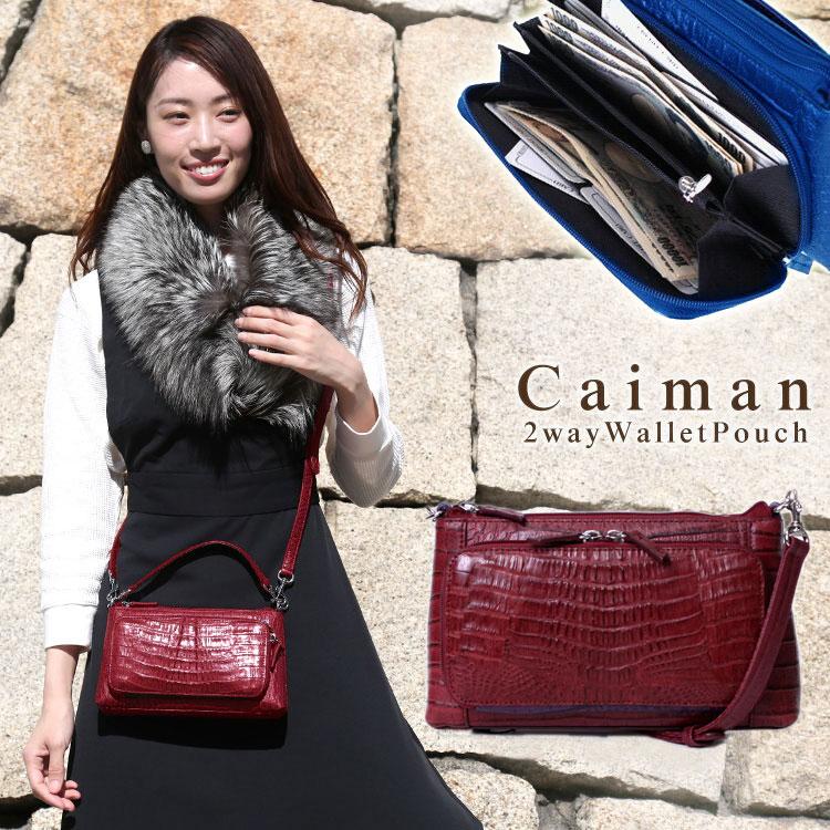 カイマンワニ,L字,長財布