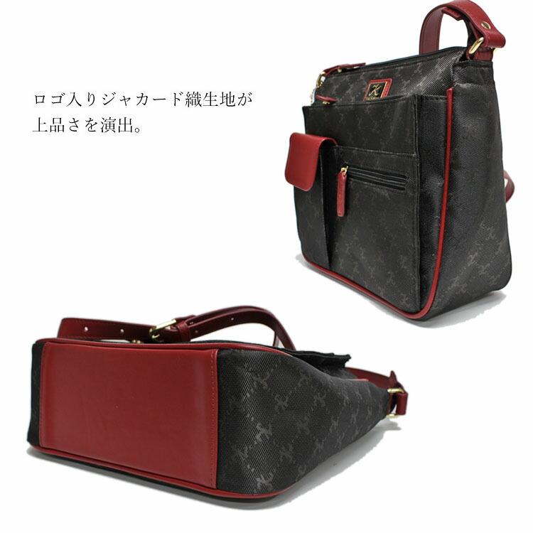ユリ・コジマ ジャカード織生地 多機能ショルダーバッグ 鞄 ユリコジマ Yuri Kojima 395704