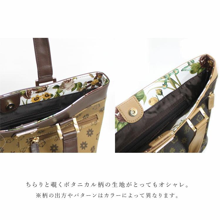 ルイ・ガルシア 花柄使い 手提げ バッグ 3997