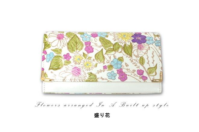 姫革細工,財布,長財布,がまぐち長財布