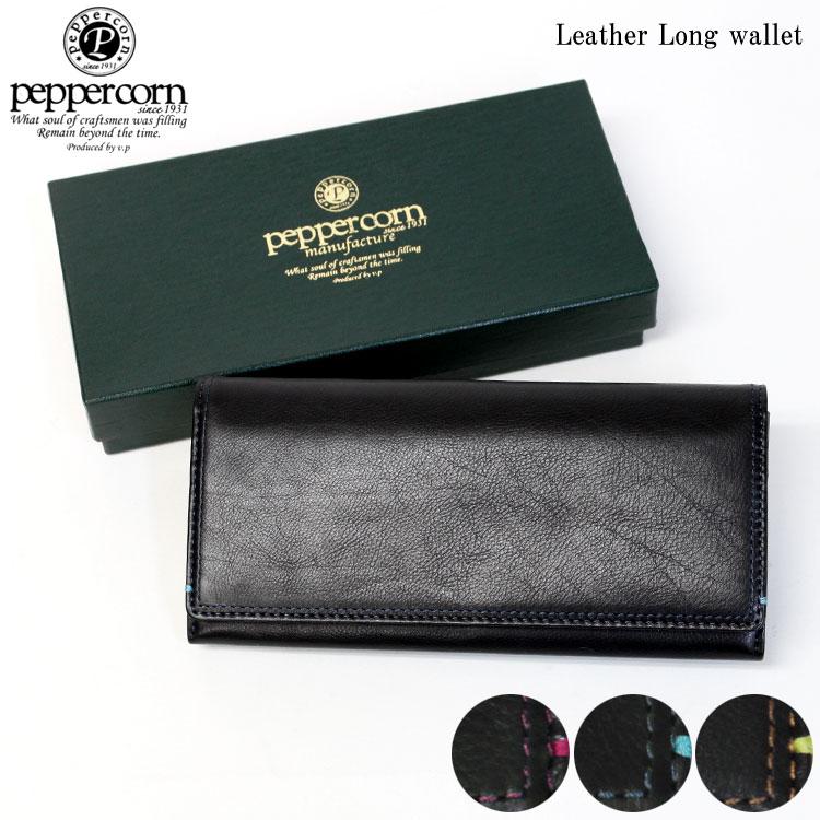 peppercorn 長財布 本革 フランス レザー カードケース