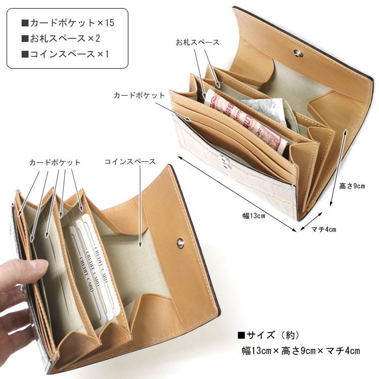 クロコ型押し,レザー財布,牛革財布,本革サイフ,ミニ財布