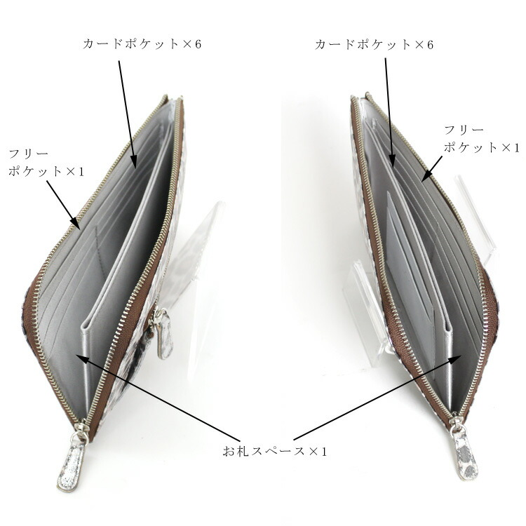 Arukan(アルカン),レパード,長財布,L字ファスナー,お財布